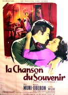 A Song to Remember - French Movie Poster (xs thumbnail)
