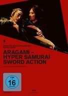 Aragami - German DVD movie cover (xs thumbnail)