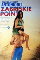 Zabriskie Point - Finnish Movie Poster (xs thumbnail)