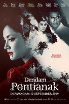 Revenge of the Pontianak - Malaysian Movie Poster (xs thumbnail)