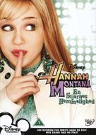 """Hannah Montana"" - Danish DVD cover (xs thumbnail)"