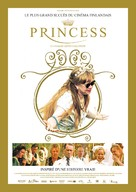 Prinsessa - French Movie Poster (xs thumbnail)
