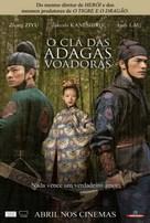 Shi mian mai fu - Brazilian Teaser movie poster (xs thumbnail)