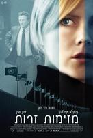 The Interpreter - Israeli Movie Poster (xs thumbnail)