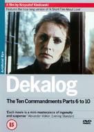 """Dekalog"" - British DVD movie cover (xs thumbnail)"