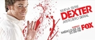 """Dexter"" - Argentinian Movie Poster (xs thumbnail)"