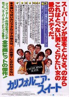 California Suite - Japanese Movie Poster (xs thumbnail)
