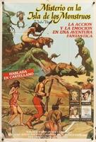 Misterio en la isla de los monstruos - Argentinian Movie Poster (xs thumbnail)