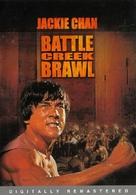 The Big Brawl - DVD movie cover (xs thumbnail)