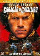 A Knight's Tale - Brazilian DVD movie cover (xs thumbnail)
