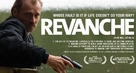 Revanche - Movie Poster (xs thumbnail)
