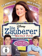 """Wizards of Waverly Place"" - German DVD movie cover (xs thumbnail)"