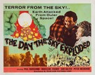 The Day the Sky Exploded - Movie Poster (xs thumbnail)