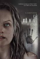 The Invisible Man - Vietnamese Movie Poster (xs thumbnail)
