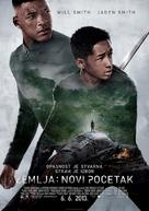 After Earth - Croatian Movie Poster (xs thumbnail)