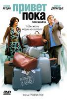 Hello Goodbye - Russian Movie Cover (xs thumbnail)