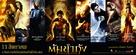 Tom Yum Goong - Thai Movie Poster (xs thumbnail)