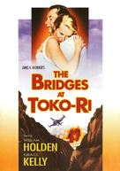 The Bridges at Toko-Ri - DVD cover (xs thumbnail)