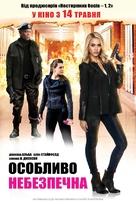 Barely Lethal - Ukrainian Movie Poster (xs thumbnail)