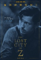 The Lost City of Z - South Korean Movie Poster (xs thumbnail)