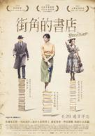 The Bookshop - Taiwanese Movie Poster (xs thumbnail)