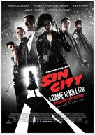 Sin City: A Dame to Kill For - Greek Movie Poster (xs thumbnail)