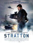 Stratton - Lebanese Movie Poster (xs thumbnail)