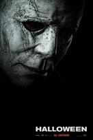 Halloween - Norwegian Movie Poster (xs thumbnail)
