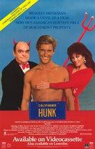 Hunk - Movie Poster (xs thumbnail)