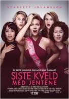Rough Night - Norwegian Movie Poster (xs thumbnail)