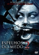 Mirrors 2 - Brazilian Movie Poster (xs thumbnail)