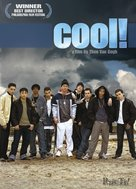 Cool! - Movie Cover (xs thumbnail)