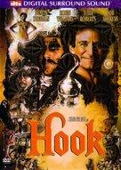 Hook - DVD cover (xs thumbnail)