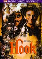 Hook - DVD movie cover (xs thumbnail)