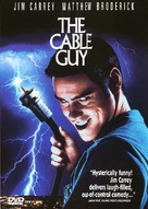 The Cable Guy - DVD cover (xs thumbnail)