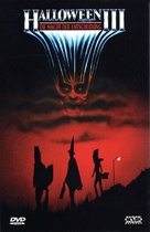 Halloween III: Season of the Witch - Austrian DVD movie cover (xs thumbnail)