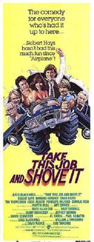 Take This Job and Shove It - Movie Poster (xs thumbnail)