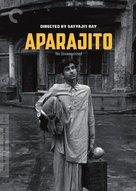 Aparajito - Video on demand movie cover (xs thumbnail)