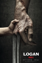 Logan - Lebanese Movie Poster (xs thumbnail)