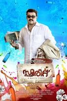 Spirit - Indian Movie Poster (xs thumbnail)