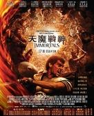 Immortals - Hong Kong Movie Poster (xs thumbnail)
