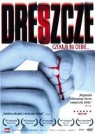Sorum - Polish Movie Cover (xs thumbnail)