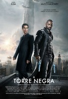 The Dark Tower - Portuguese Movie Poster (xs thumbnail)