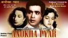 Anokha Pyar - Indian Movie Cover (xs thumbnail)