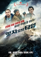 Repeaters - South Korean Movie Poster (xs thumbnail)