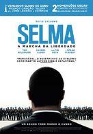 Selma - Portuguese Movie Poster (xs thumbnail)