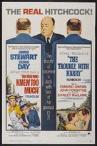 The Man Who Knew Too Much - Combo movie poster (xs thumbnail)