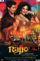 Rajjo - Indian Movie Poster (xs thumbnail)