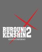 Rurôni Kenshin: Kyôto taika-hen - British Logo (xs thumbnail)