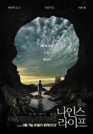 The 9th Life of Louis Drax - South Korean Movie Poster (xs thumbnail)